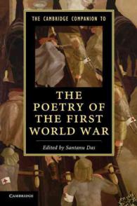 The Cambridge Companion to the Poetry of the First World War (Cambridge Companions to Literature)