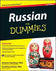 Russian for Dummies (For Dummies (Language &amp; Literature)) (2 PAP/CDR)