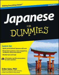 Japanese for Dummies (For Dummies (Language & Literature)) (2 PAP/COM)
