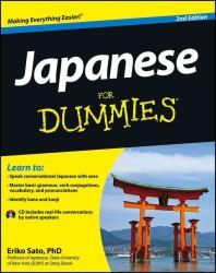 Japanese for Dummies (For Dummies (Language & Literature)) (2 PAP/COM)