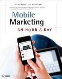 Mobile Marketing : An Hour a Day