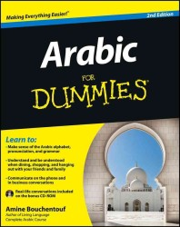 Arabic for Dummies (For Dummies (Language & Literature)) (2 PAP/CDR)