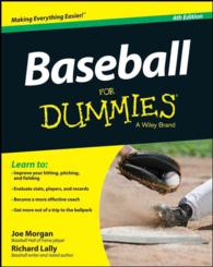 Baseball for Dummies (For Dummies (Sports & Hobbies)) (4TH)