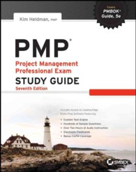 PMP : Project Management Professional Exam (7 STG)