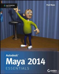 Autodesk Maya 2014 Essentials (Autodesk Official Press)