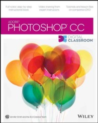 Adobe Photoshop CC Digital Classroom (Digital Classroom) (PAP/DVD/PS)
