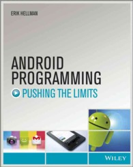Android Programming : Pushing the Limits (PAP/PSC)