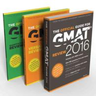 The Official Guide for GMAT 2016 / the Official Guide for GMAT Verbal Review 2016 / Official Guide for GMAT Quantitative Review 2016 (PCK)