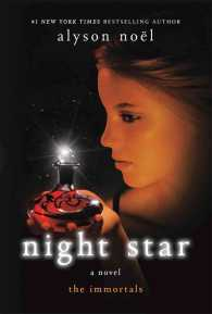 Night Star (Immortals) (Reprint)