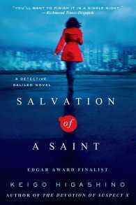 Salvation of a Saint : A Detective Galileo Novel (Detective Galileo) (TRA)