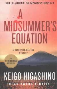 A Midsummer's Equation (Detective Galileo) (Reprint)