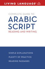 Complete Guide to Arabic Script (Living Language)