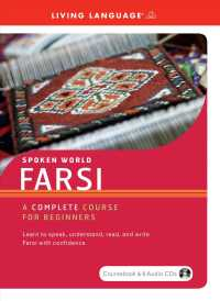 Living Language Farsi : A Complete Course for Beginners (World Languages Series (Book & Cds)) (COM/PAP BL)