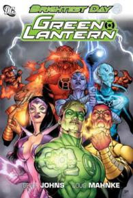 Green Lantern : Brightest Day (Green Lantern)