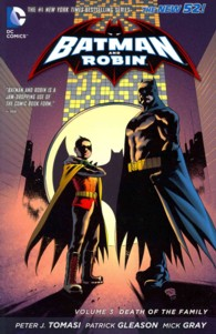 Batman and Robin 3 : Death of the Family (Batman)