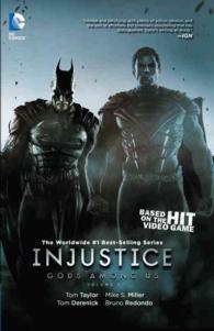 Injustice 2 : Gods among Us (Injustice)