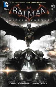 Batman Arkham Knight 1 (Batman) (HAR/PSC)