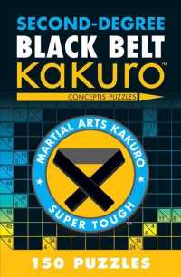 Second-Degree Black Belt Kakuro (Second-degree Kakuro)