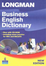 Longman Business English Dictionary(2e): Paper with Cd-rom (2nd)