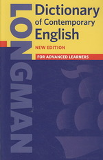 Longman Dictionary of Contemporary English (5th Edition): Paper (5 REV ED)