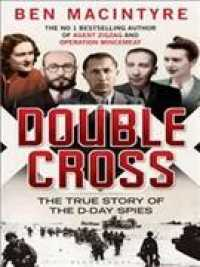 Double Cross : The True Story of the D-day Spies -- Paperback (Export/Air)