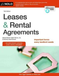 �N���b�N����ƁuLeases & Rental Agreements (Leases & Rental Agreements)�v�̏ڍ׏��y�[�W�ֈړ����܂�