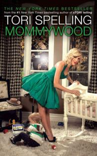 Mommywood (1 Reprint)