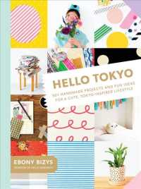 Hello Tokyo : 30+ Handmade Projects and Fun Ideas for a Cute, Tokyo-Inspired Lifestyle (Reprint)