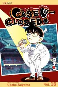 Case Closed 15 (Case Closed (Graphic Novels))