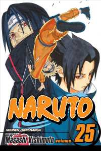 Naruto 25 : Brothers (Naruto)
