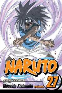 Naruto 27 : Departure (Naruto)