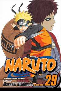 Naruto 29 : Kakashi vs Itachi (Naruto)
