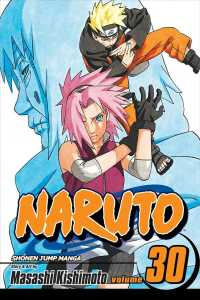 Naruto 30 : Puppet Masters (Naruto)