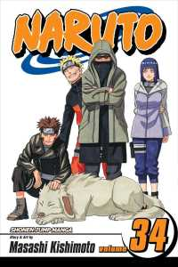 Naruto 34 : The Reunion (Naruto)