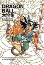Dragon Ball : The Complete Illustrations (Dragon Ball)