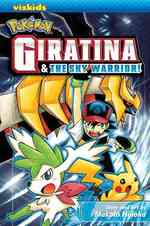 Pokemon : Giratina & the Sky Warrior! (Pokemon)