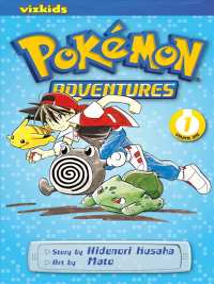 Pokemon Adventures 1 (Pokemon Adventures) (2ND)