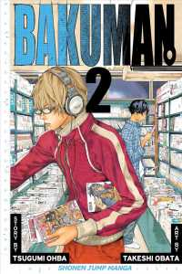 Bakuman 2 : Shonen Jump Manga Edition (Bakuman)
