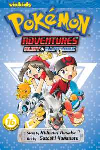 Pokemon Adventures 16 : Ruby & Sapphire (Pokemon Adventures)