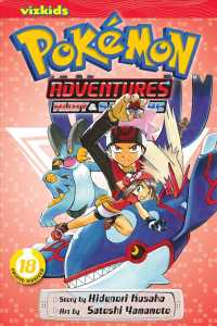 Pokemon Adventures 18 : Ruby & Sappire (Pokemon Adventures)