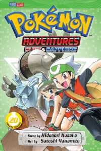 Pokemon Adventures 20 (Pokemon Adventures)