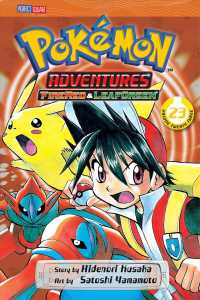 Pokemon Adventures 23 : Firered & Leafgreen (Pokemon Adventures)
