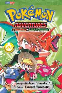 Pokemon Adventures 24 : Firered & Leafgreen (Pokemon Adventures)