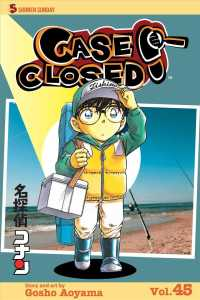 Case Closed 45 (Case Closed (Graphic Novels))