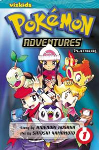 Pokemon Adventures Diamond and Pearl Platinum 1 (Pokemon Adventures)