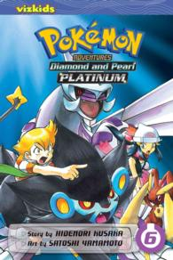 Pokemon Adventures 6 : Diamond and Pearl / Platinum (Pokemon Adventures)