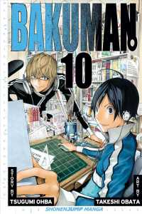 Bakuman 10 (Bakuman)