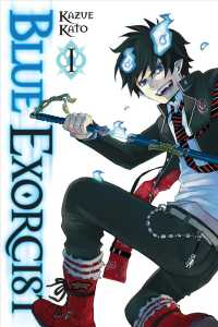 Blue Exorcist 1 (Blue Exorcist)