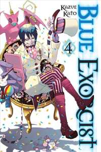 Blue Exorcist 4 (Blue Exorcist)