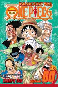 One Piece 60 (One Piece)